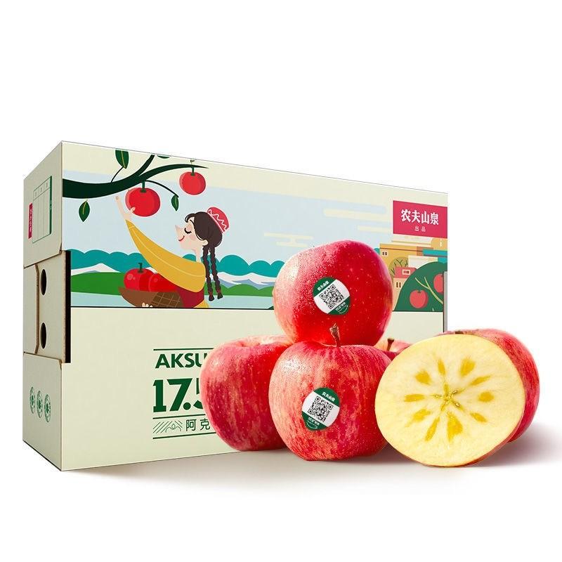 农夫山泉17.5°阿克苏苹果85#14颗装