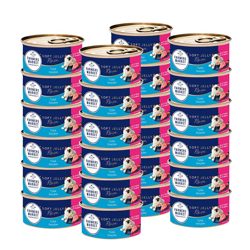 Farmers Market 5-12月幼猫啫喱罐头吞拿鱼80g*24罐整箱装