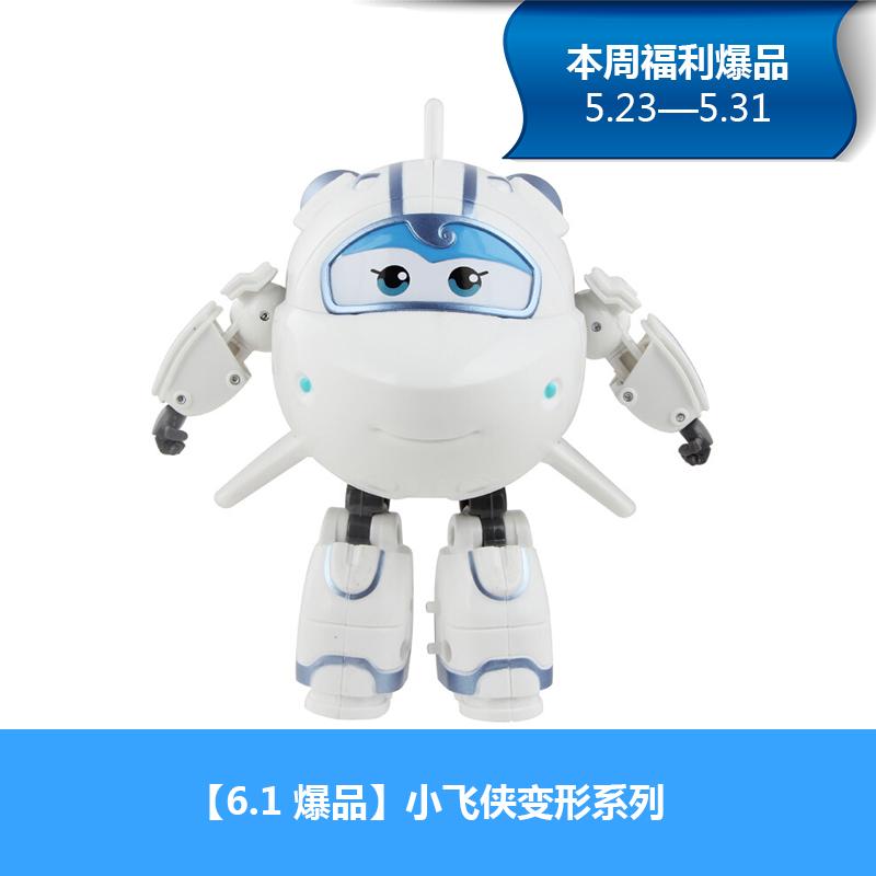 【6.1欢度儿童节】超级飞侠变形机器人系列