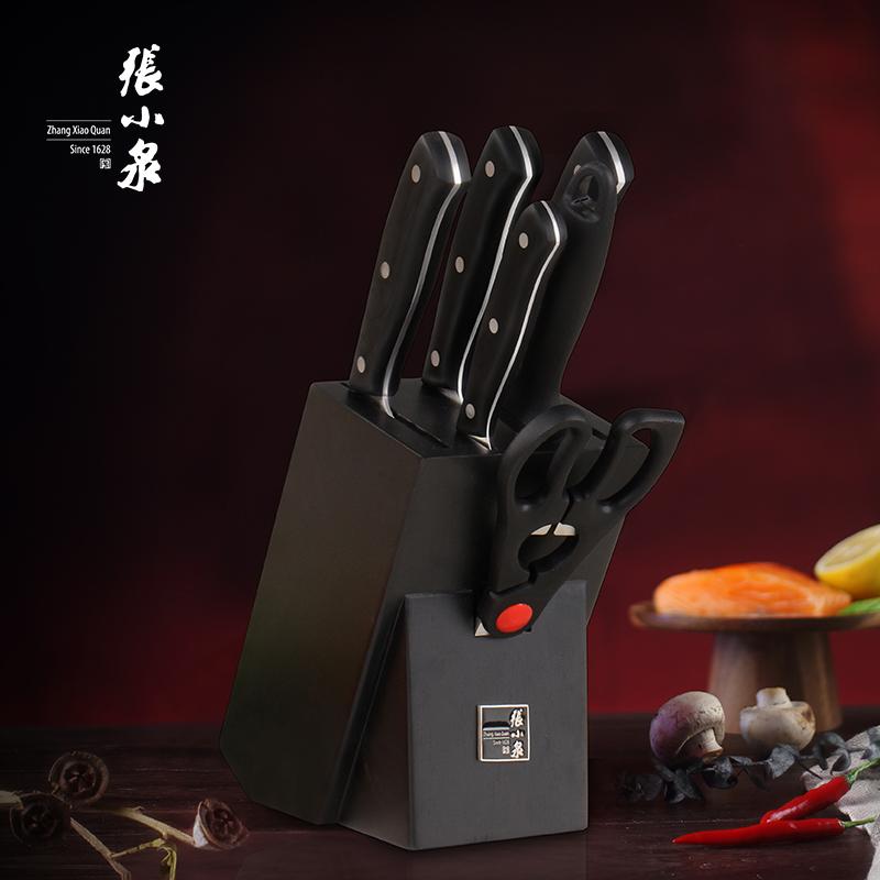 张小泉刀具套装 厨房菜刀 家用切菜刀套装切肉刀切片刀多用厨刀具