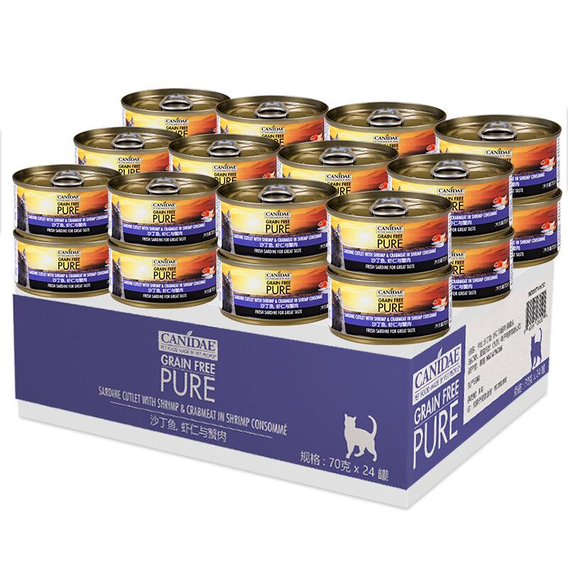 美国进口卡比 Canidae 宠物猫罐头猫湿粮猫粮天然无谷沙丁鱼虾仁与蟹肉猫罐头70g*24整箱装