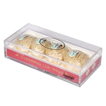正大集团泰国燕窝 天然岛屿山洞 洞燕燕饼白燕窝 泰国进口孕妇滋补30g