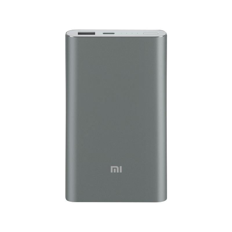 小米移动电源  原装10000毫安 高配版 灰色 内含数据线 适用小米10/红米9苹果安卓redmi手机充电宝