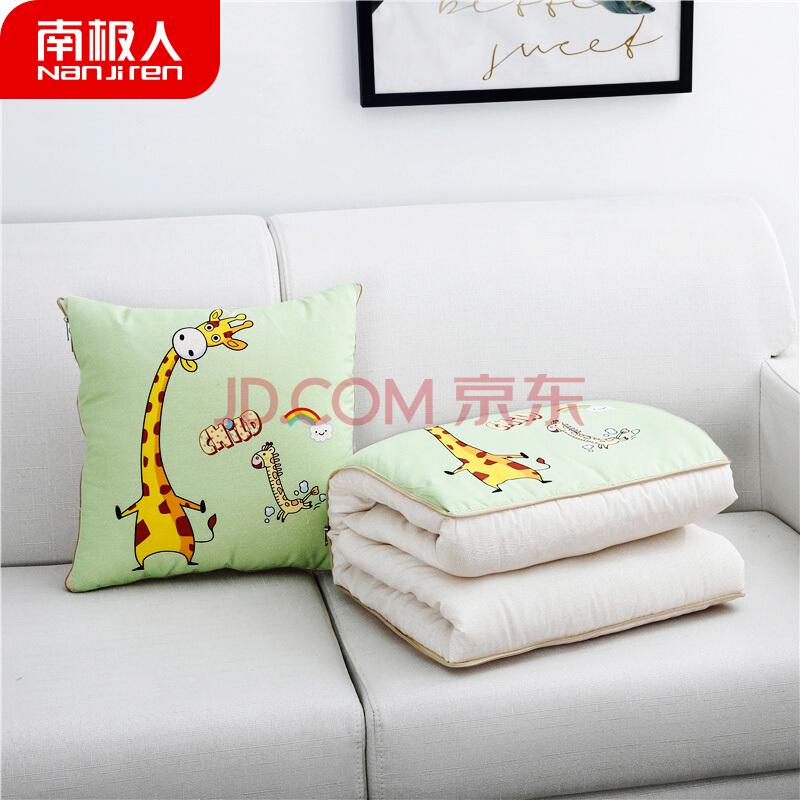 南极人 多功能抱枕被子 亚麻风办公室午睡毯两用空调被靠枕汽车靠垫 长颈鹿 100*150cm,南极人(NanJiren)