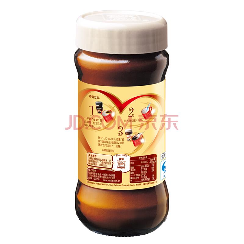 雀巢(Nestle)咖啡奶茶伴侣 植脂末 奶精粉 瓶装400g,雀巢(Nestle)