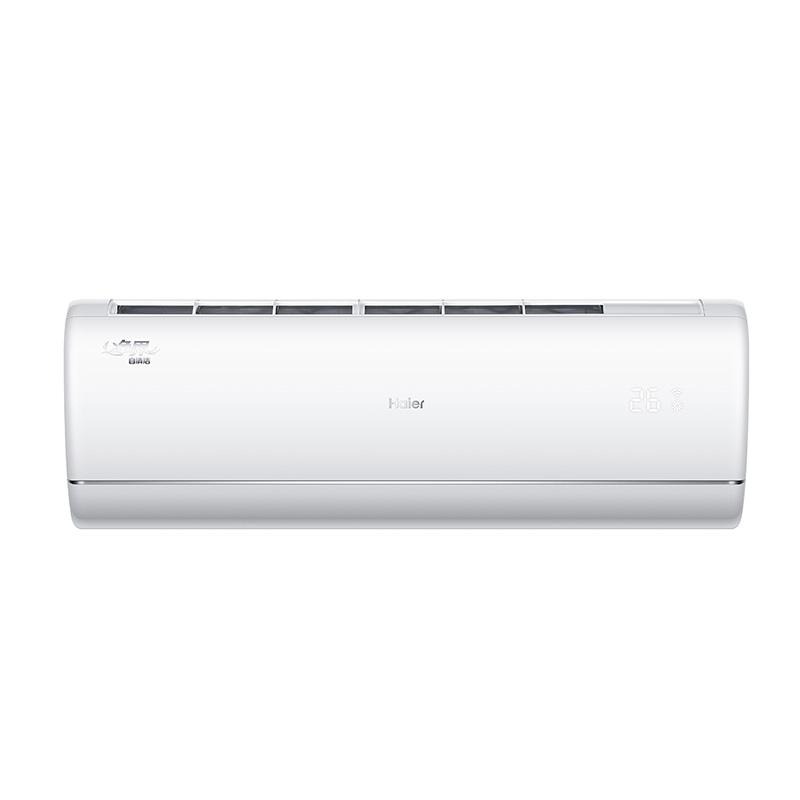 海尔(Haier)空调挂机1匹/1.5匹壁挂式空调变频一级能效内外机自清洁 KFR-26GW/A4RCA21AU1 大1匹