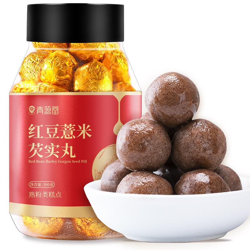 青源堂 红豆薏米丸300g QYT118