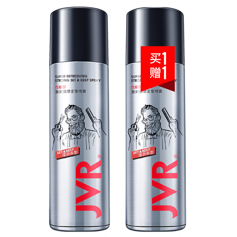 杰威尔男士激爽强塑定型喷雾发胶80ml(发蜡发泥 头发护理 造型喷雾 干胶啫喱水 持久定型 女士男士)