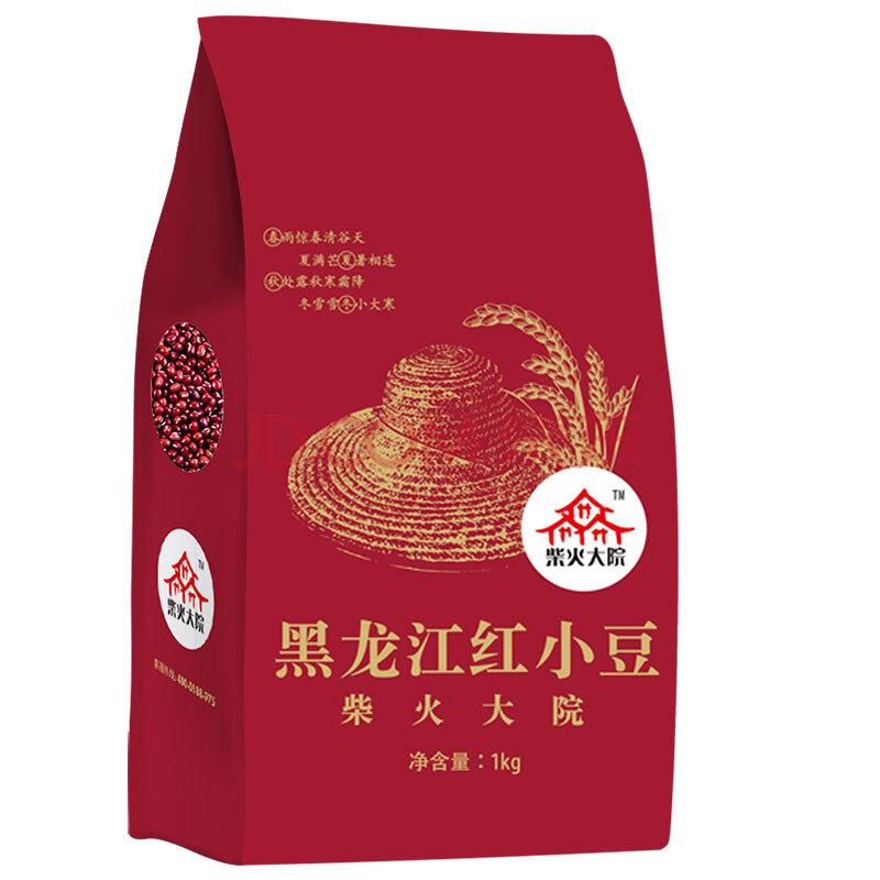 柴火大院 黑龙江红小豆 (五谷杂粮 红小豆 东北粗粮  粥米搭档)1kg,柴火大院