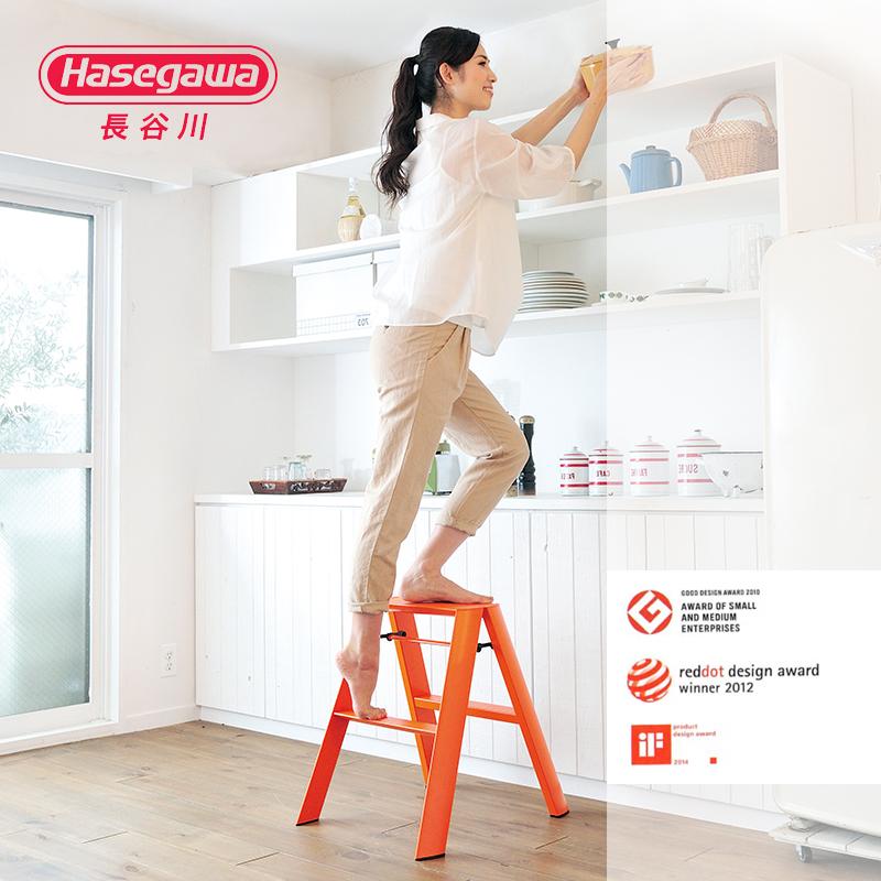 日本品牌长谷川多功能家用铝合金梯子乐可诺彩色梯凳可折叠人字梯