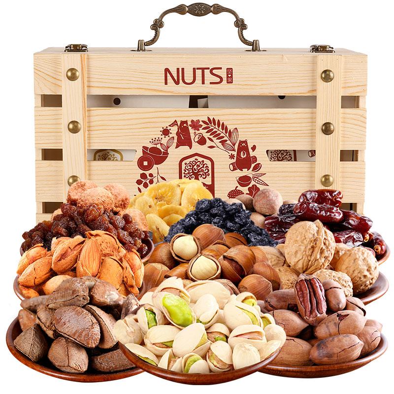 臻味 環球尊禮進口堅果禮盒裝2.13kg 年貨零食大禮包12包裝 春節禮品