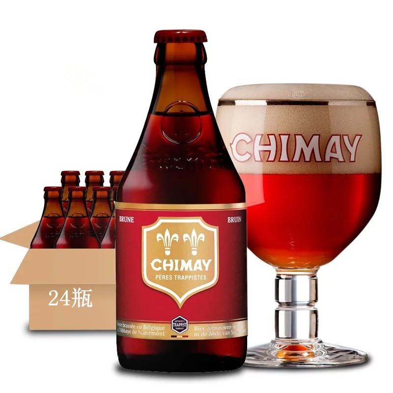 比利时进口精酿啤酒智美修道院啤酒 智美红帽啤酒330ml*24瓶