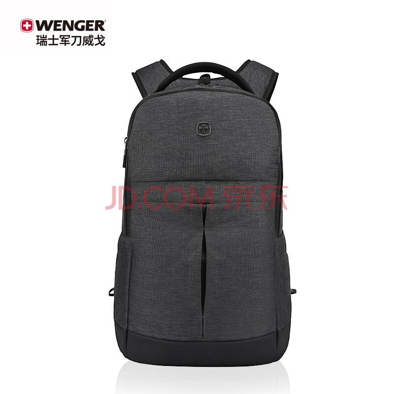 瑞士军刀威戈(Wenger)商务通勤双肩包15.6英寸笔记本电脑背包大容量防泼水书包 BB2060.200881深灰色,威戈(WENGER)