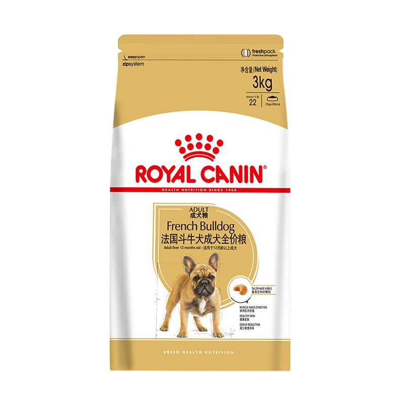 ROYAL CANIN 皇家狗粮 FBA26法国斗牛犬成犬狗粮 全价粮 3kg 斗牛犬小型犬成犬 健康皮肤 肌肉强健