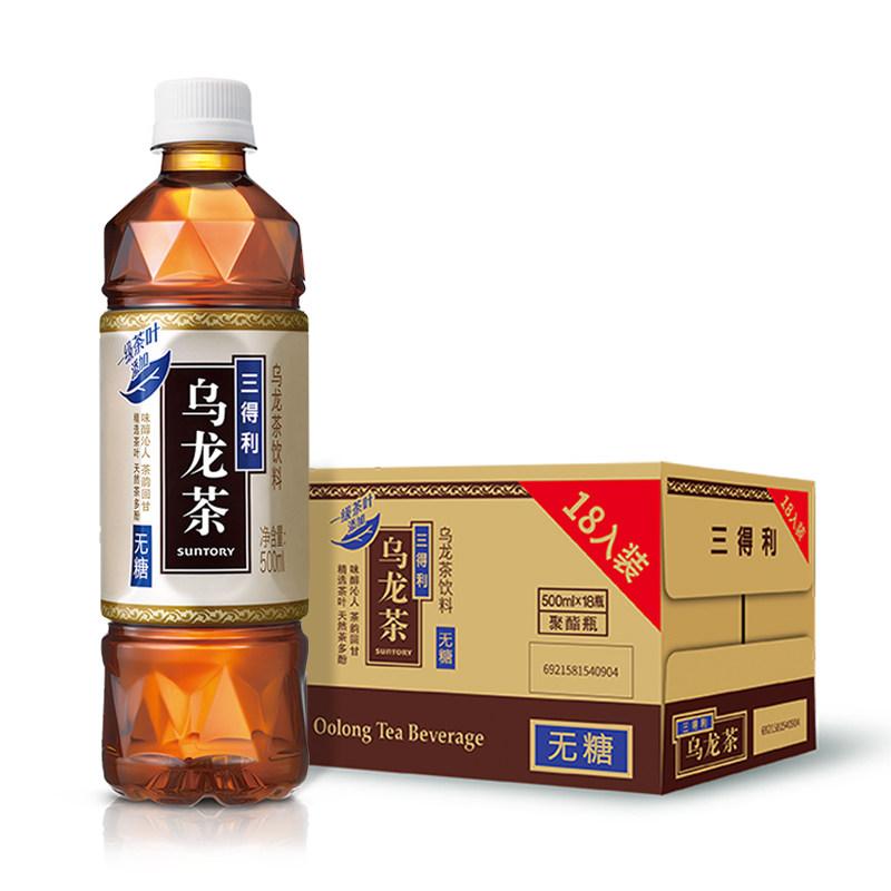 SUNTORY/三得利乌龙茶 无糖0脂茶饮料整箱新款500ml*18瓶