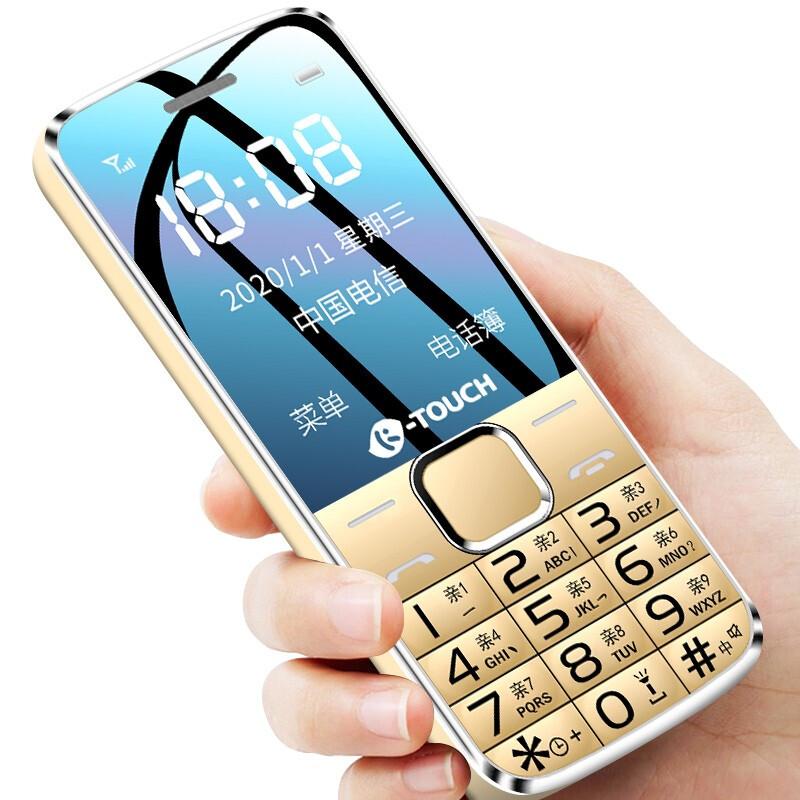 天语(K-Touch)Q21C 老人手机 直板按键 大字大声 电信 老年手机 长待机 学生备用功能机 铂光金