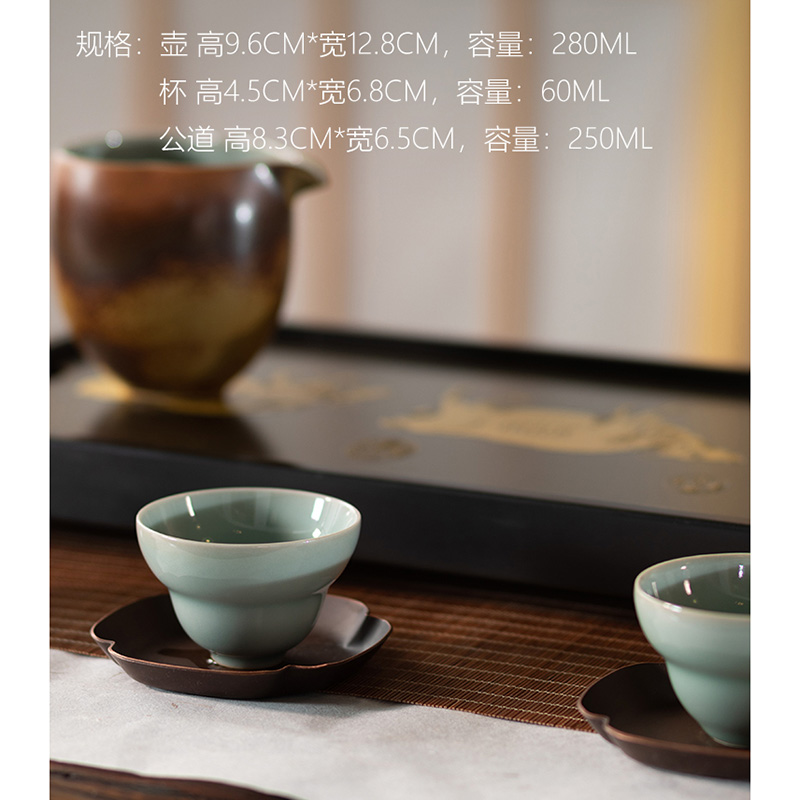 朱炳仁铜 造青龙泉青瓷家用泡茶器商务礼品整套茶具集祥纳福套装