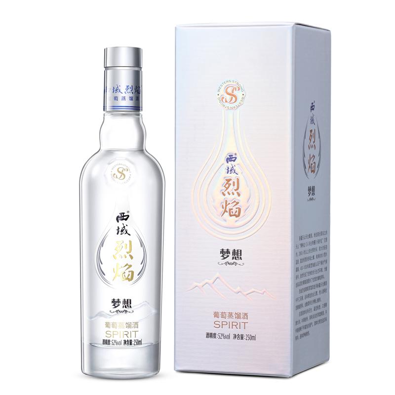 西域烈焰52度葡萄蒸馏酒250ml*1瓶(单瓶纸盒装)