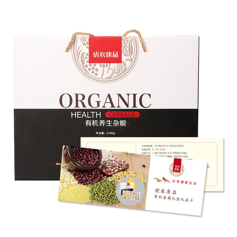 优农康品 有机杂粮礼盒3.04kg