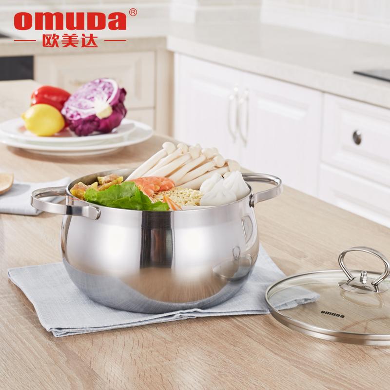 歐美達 公爵系列-小湯鍋4.2L