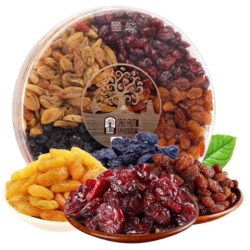 臻味 环球圆满果干500g 休闲零食 干果蜜饯果盘 蔓越莓葡萄干大礼包