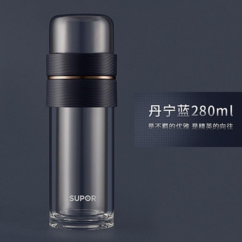 苏泊尔 SUPOR集茶耐热双层玻璃杯泡茶杯男士办公杯茶水分离水杯 KC28CU10-280ML丹宁蓝