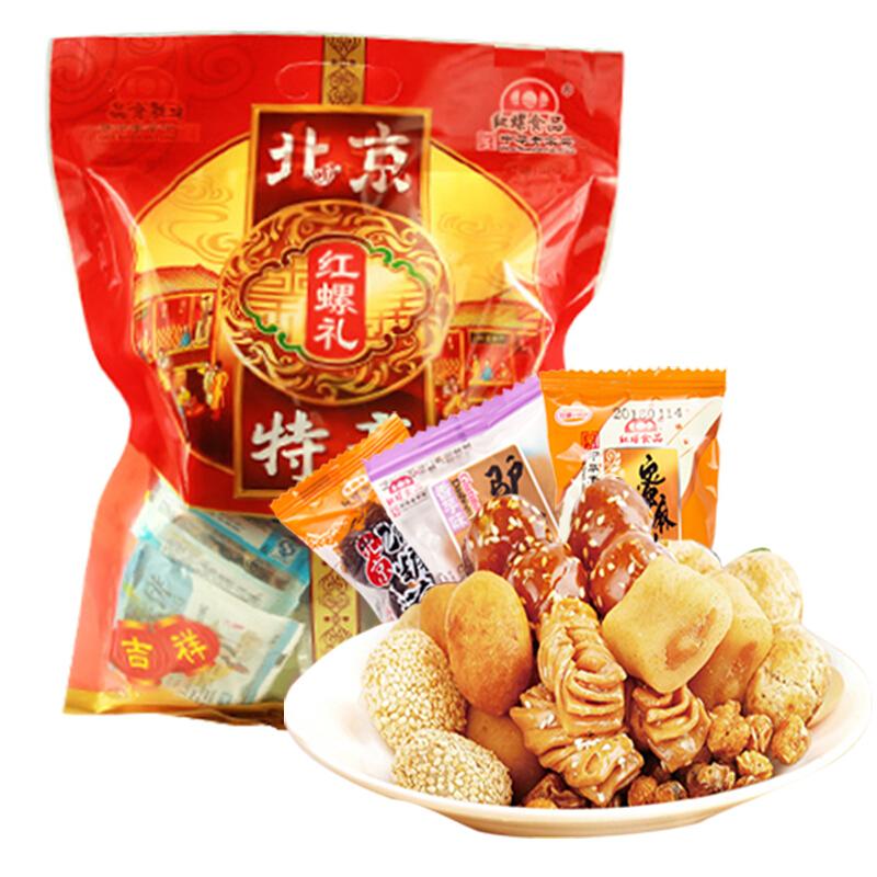 紅螺 老北京特產800g休閑零食大禮包傳統糕點蜜麻花糖葫蘆驢打滾果脯