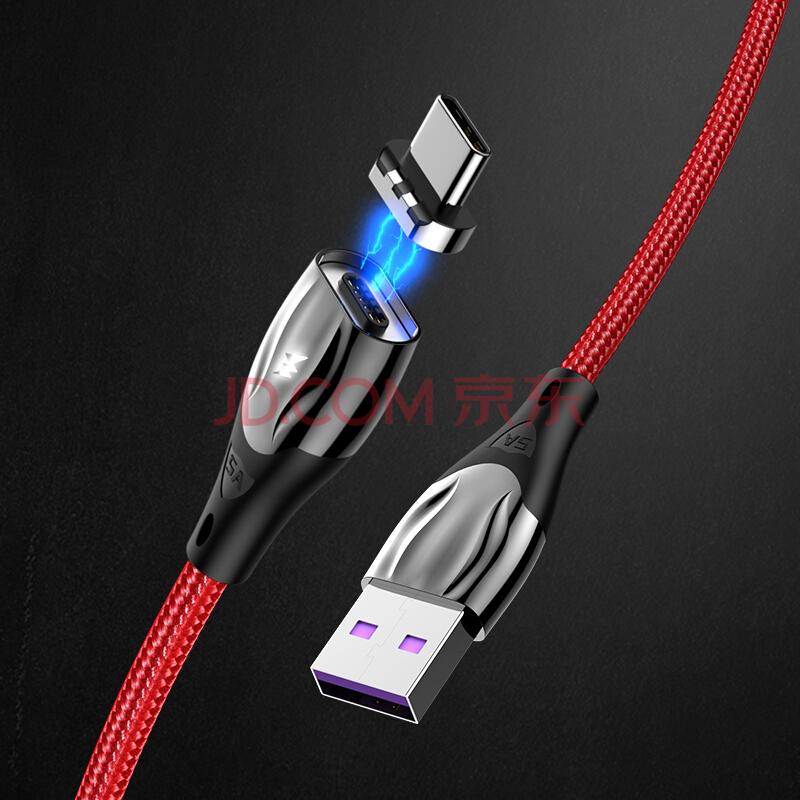 毕亚兹 Type-c磁吸数据线 5A快充充电器线强磁力吸附1.58米带灯 适用华为mate30/P40/Pro/小米9荣耀V20 K56红,毕亚兹(BIAZE)