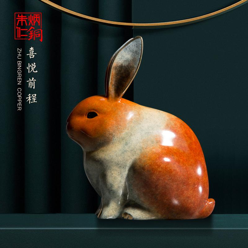 朱炳仁铜 家居装饰创意摆件结婚礼物装饰品桌面摆件喜悦前程兔