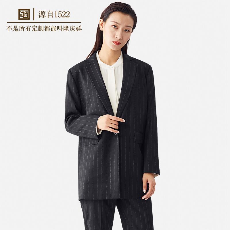 隆庆祥私人量身定制羊毛西服套装小西装长款西装修身通勤职业装
