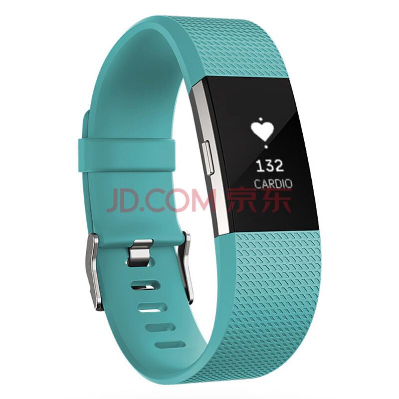 Fitbit Charge 2智能时尚心率手环 心率实时监测 自动睡眠记录 来电显示 VO2Max测量 蓝青色小号,Fitbit