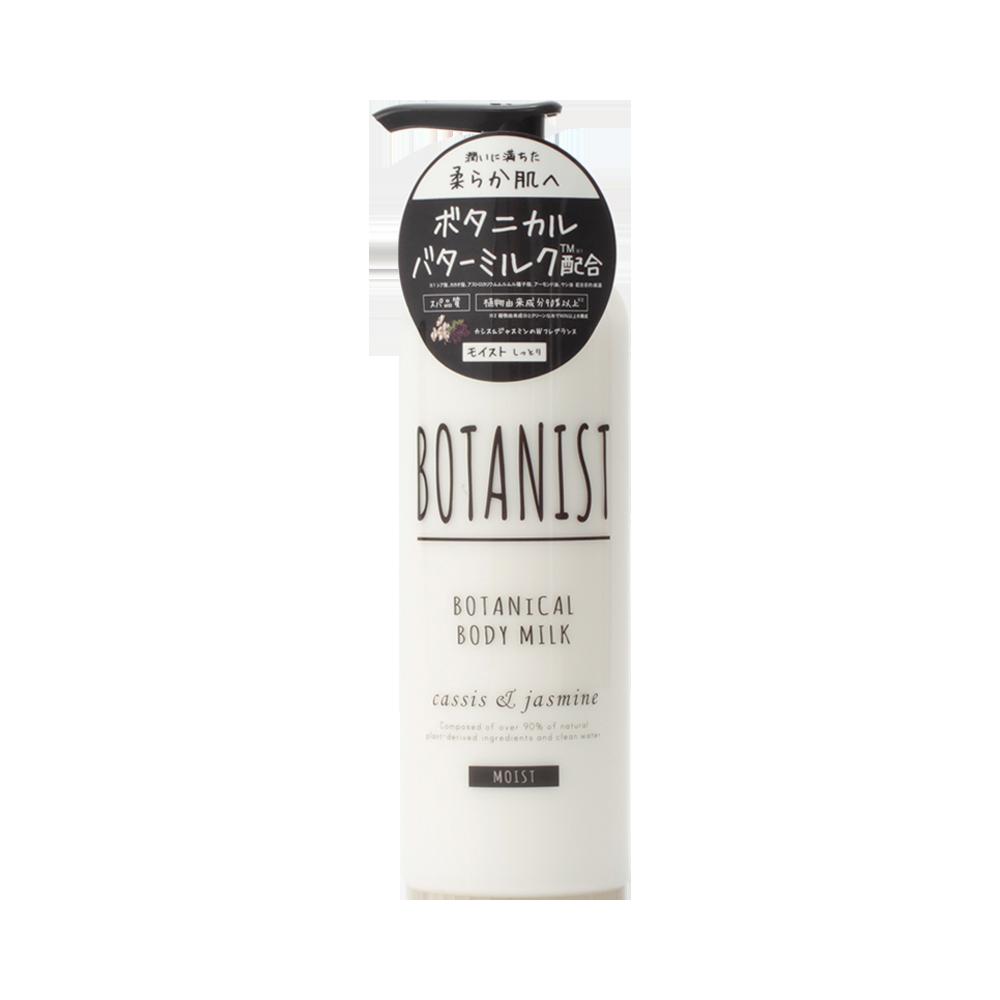 BOTANIST 保濕滋潤牛奶身體乳 240ml