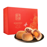 嘉华月饼 喜月滇式礼盒 云南火腿中秋特产美食糕点10枚,嘉华