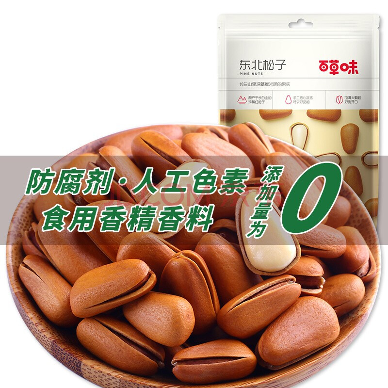 百草味 每日坚果干果特产休闲零食 原味东北松子100g/袋,百草味