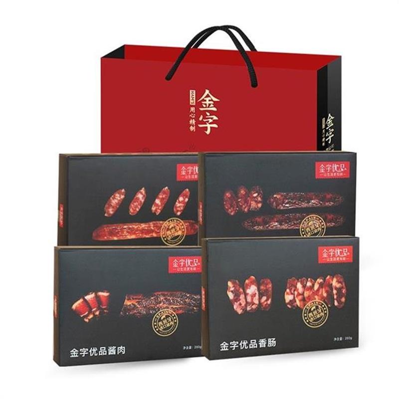 金字香肠酱肉组合套餐四盒装260g*4(黑色经典包装)