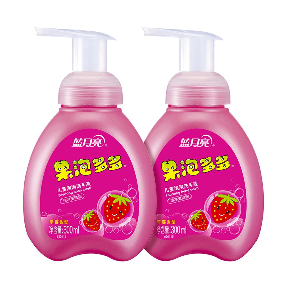 藍月亮 果泡多多草莓兒童泡泡洗手液300ml*2