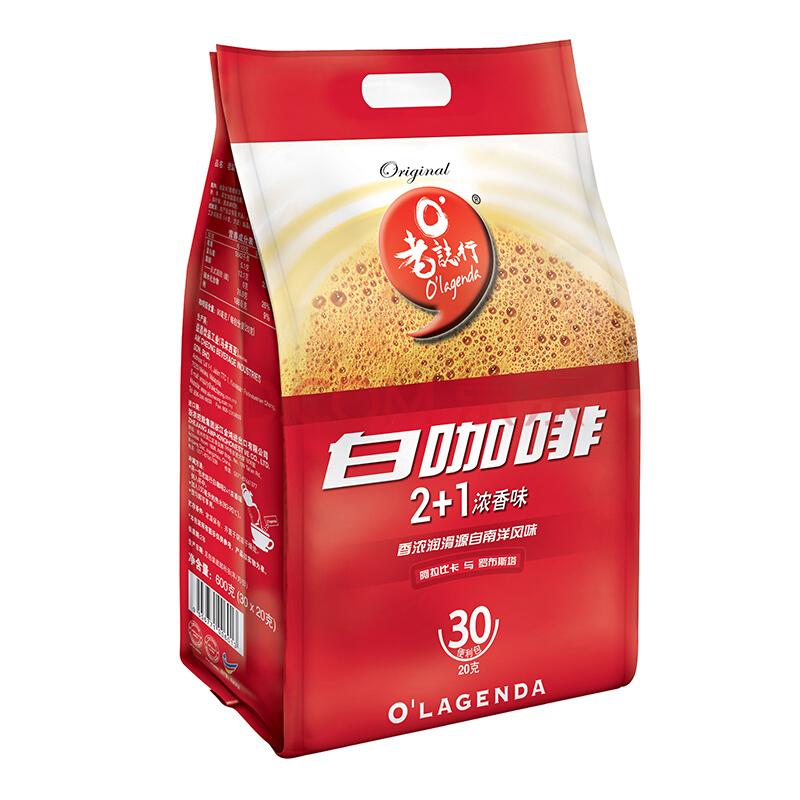 马来西亚进口 老誌行2+1白咖啡 浓香味速溶咖啡粉 20g *30/包,老誌行