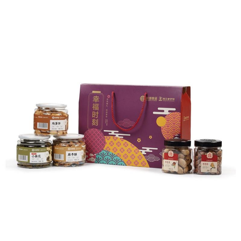 草湖堅果大禮包 幸福時刻禮盒 年貨送禮佳品 8罐裝