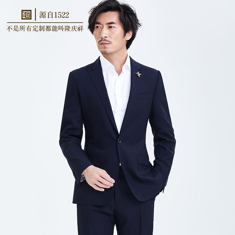 隆庆祥私人定制羊毛西服套装商务修身正装西装新郎伴郎结婚礼服男