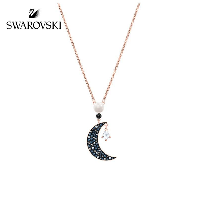 施华洛世奇 SWAROVSKI SYMBOL 神秘月亮造型 项链 浪漫星辰 礼物 镀玫瑰金色 5489534