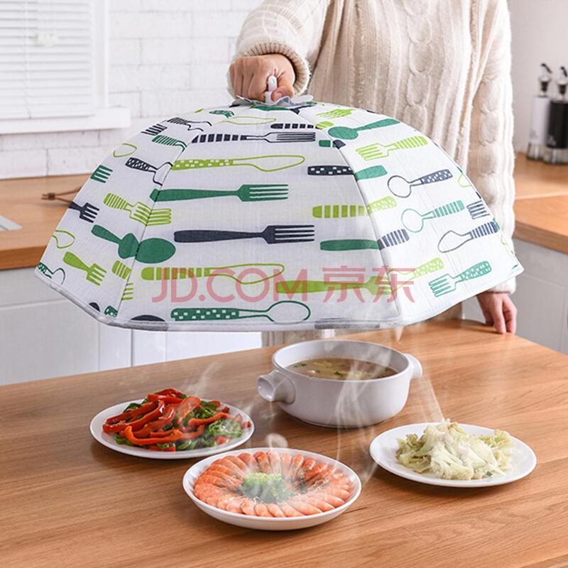 庭好 保温菜罩创意保温包饭菜罩 防尘食物罩 剩饭锅盖 可折叠餐桌罩,庭好