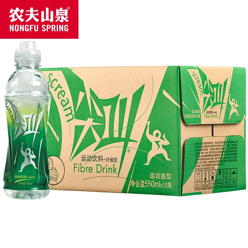 農夫山泉 尖叫運動飲料纖維型550ml*24瓶 整箱