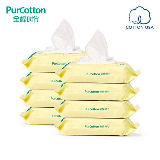 全棉時代 袋裝嬰幼兒清潔專用純棉濕巾升級款 2100023085-P00