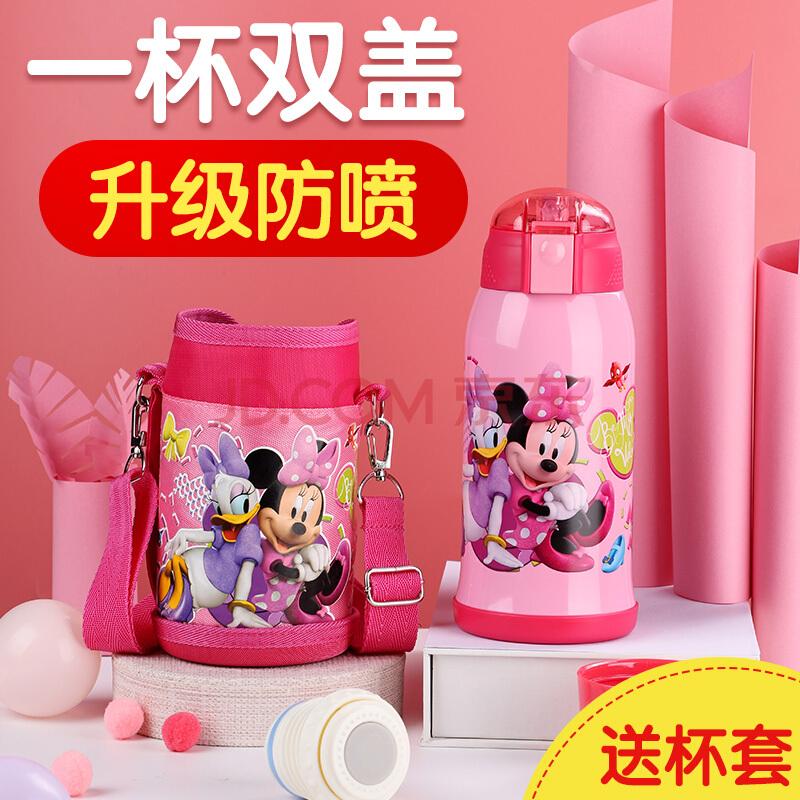 迪士尼(Disney)儿童保温杯保温壶带吸管不锈钢水杯男女学生双盖杯子水壶送杯套 550ML 6002N 米妮粉色,迪士尼