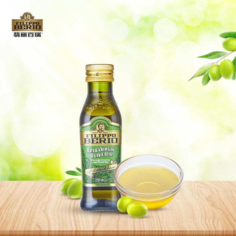 翡丽百瑞特级初榨橄榄油250ml