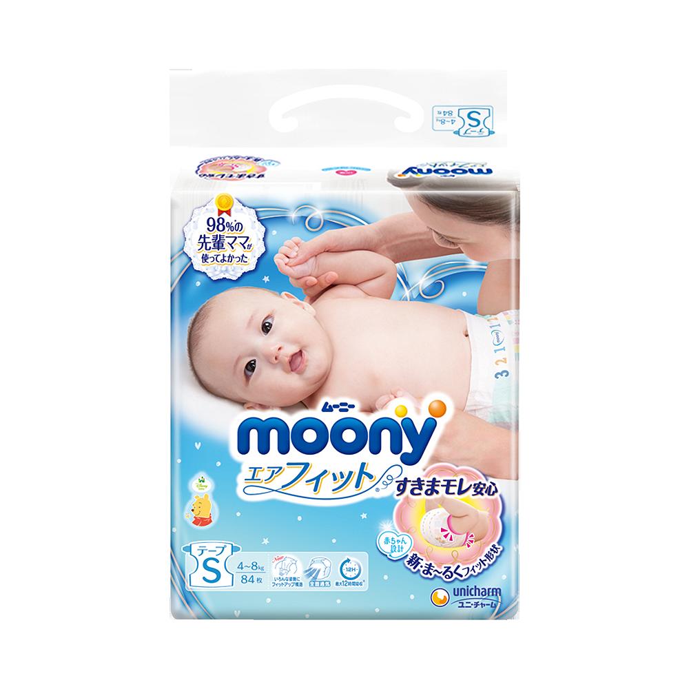 UNICHARM 尤妮佳 moony 腰贴型纸尿裤 S号(新旧包装随机发货)84片