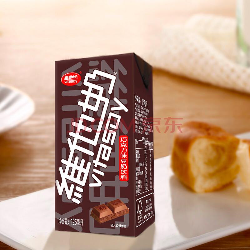 维他奶 巧克力豆奶植物奶蛋白饮料 125ml*44盒 迷你便携 营养早餐奶,维他奶(vitasoy)