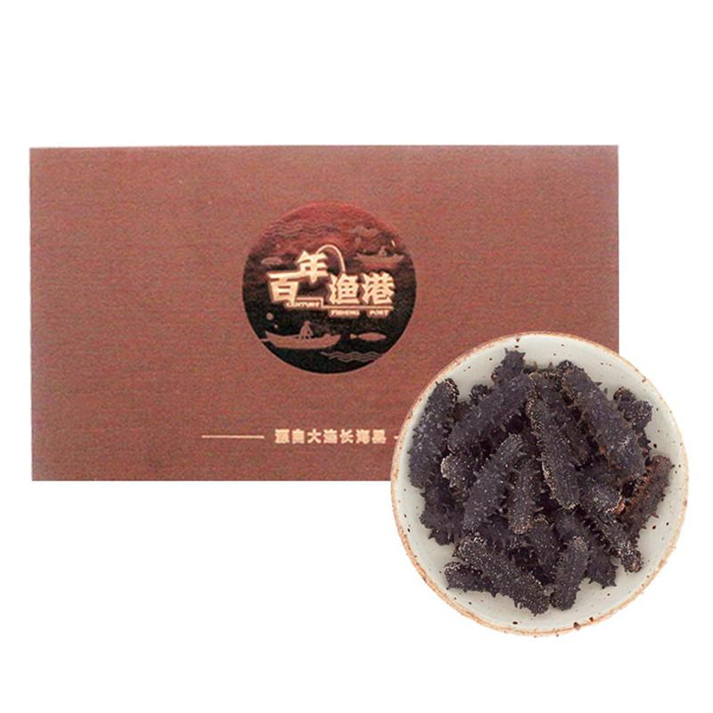 百年渔港 精选大连干海参 150g(40-60头)礼盒