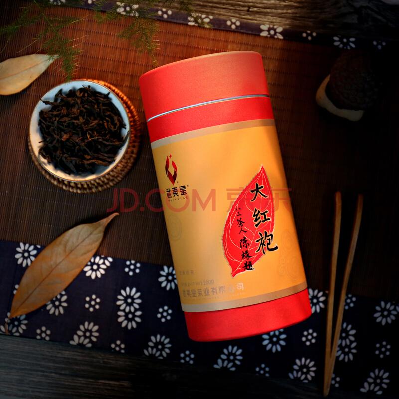 武夷星大红袍茶叶 乌龙茶 武夷山岩茶 芬享 自饮春茶散装罐装 200g,武夷星