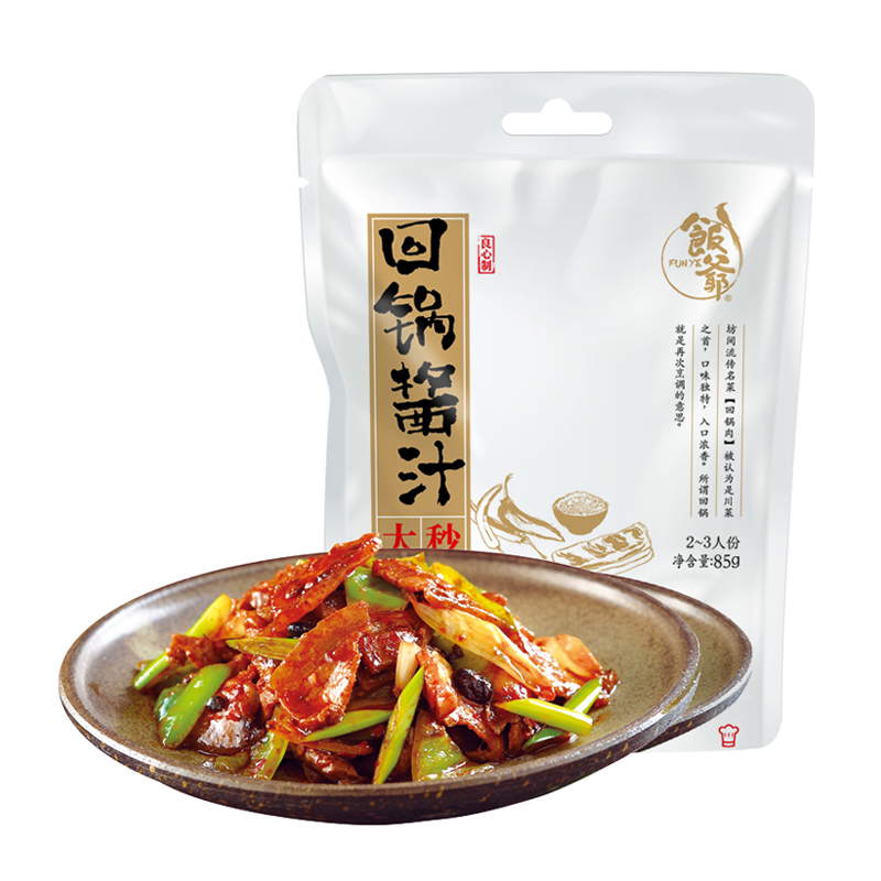 饭爷 回锅酱汁85g/袋